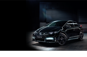 Civic Black Edition